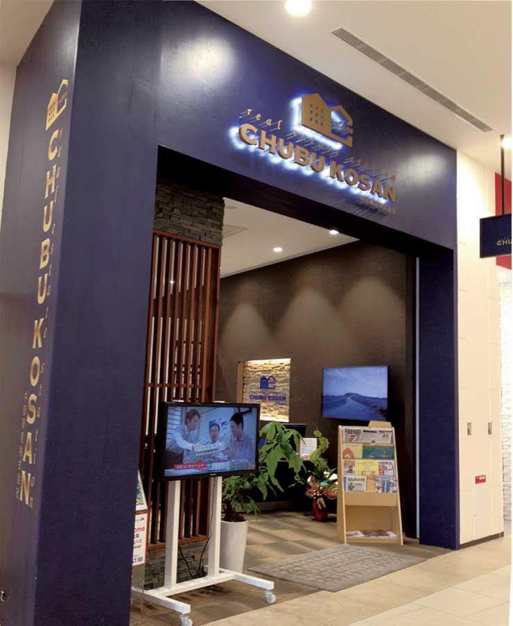 中部興産株式会社 イオンモール沖縄ライカム店の外観写真