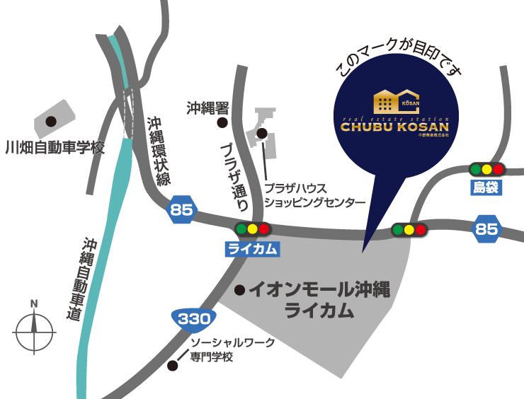 中部興産株式会社 イオンモール沖縄ライカム店の所在地地図